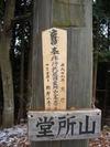 Snow20080122_002
