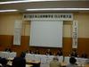 Hakusan_syugen31_015