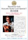 Yoshikawa_chuei_live110402