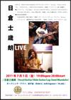 Higurashi_live