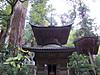 Ashigara111109_029