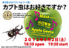 Live20120602_2