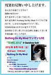 Nomm_live_120818card