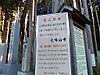 Tenkawa2012_31