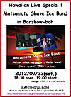 Matsushave_banshowboh