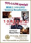 Katzseiji_live121013