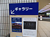 Doortotheriver2012_6