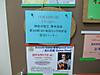 Atsugi_highschool_rock20121223_4
