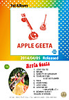 Applegeeta_bill_front