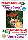 Applegeeta_live20140405