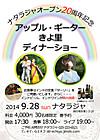 Niigata2omote