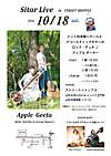 Ag_yamagata20141018