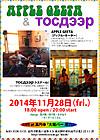 Hikoroku20141128