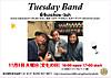 Tuesdayband20151103