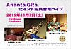 Live20151107