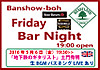 Fridaybarnight2016