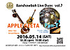 Ag_pant_live20160514_1