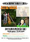 Hikoroku20160520_2