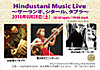 Indian_live20160820