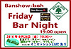 Fridaybarnight20160826