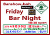 Fridaybarnight20160930