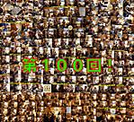 Openstage100adv