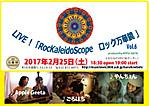 Rockaleidoscope6