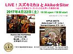 Mikako_akiko20170422