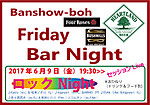 Fridaybarnight20170609