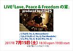 Gorohachi2010715