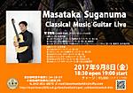 Masa_suganuma20170908_2
