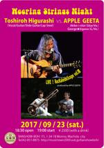Rockaleidoscope8_20170923c