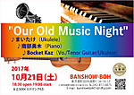 Ouroldmusic_night20171021