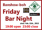Fridaybarnight2013