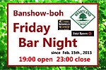 Fridaybarnight_newgreen