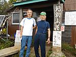 With_mr_kusano