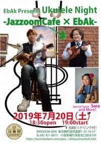 Ebak_jazzoomcafe20190720