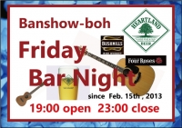 Fridaybarnight_earlysummer_20190621101901