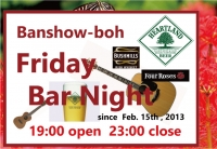 Fridaybarnight_higan
