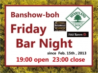 Fridaybarnight_spring2