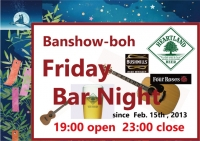 Fridaybarnight_tanabata