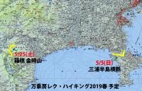 Kanagawa_may2019_1