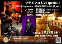 Masa_miho_yosuke20190727