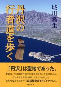 Mybook2005