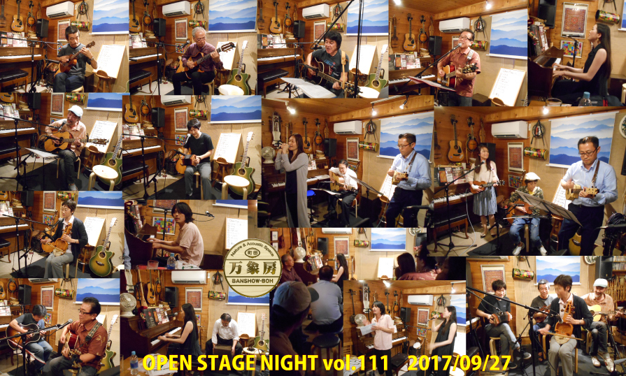 Openstage111_2