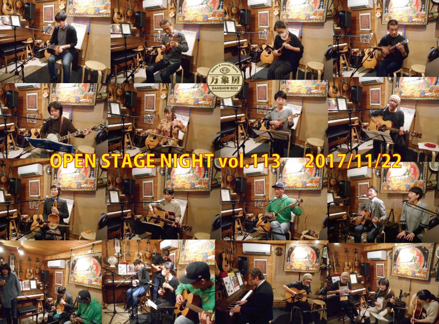 Openstage113all