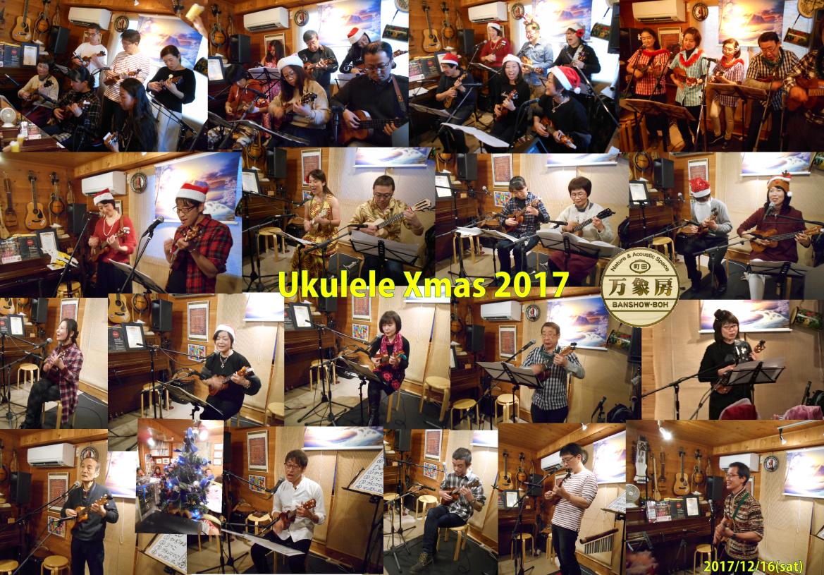 Ukulelexmas20171216_2