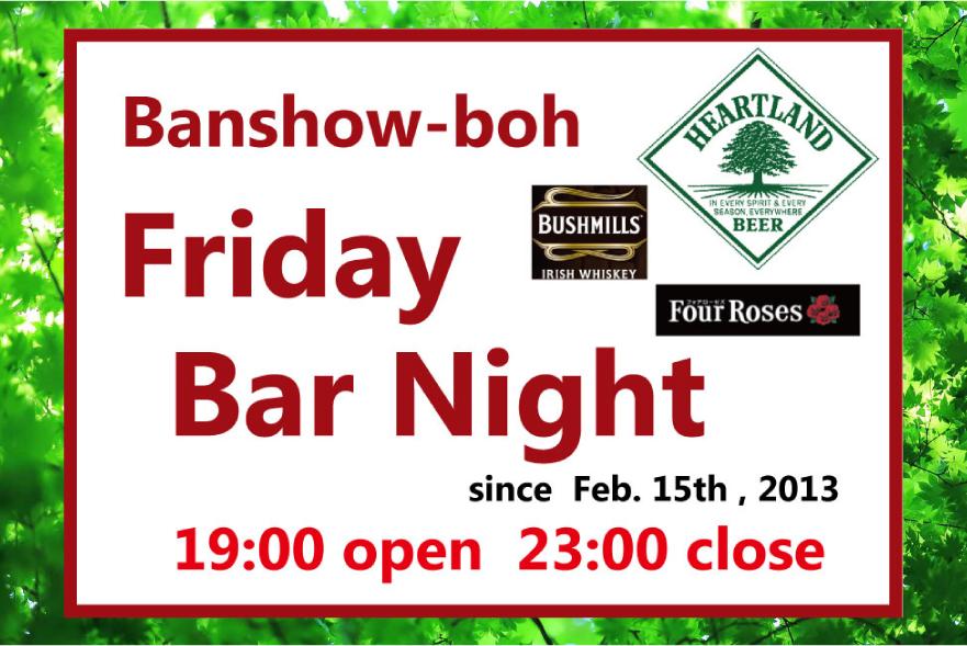 Fridaybarnight_newgreen