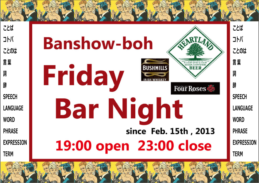 Fridaybarnight518