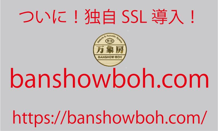 Banshowboh_com
